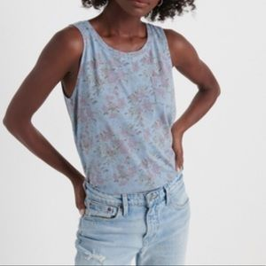 NWT lucky brand floral tank